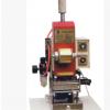 平面烫金机,台式烫金机,小型自动烫金机,烫印机,烫金机