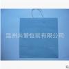 厂家直销外贸出口牛皮纸袋提手纸绳120克牛皮纸袋