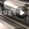 厂家直销FQJ-2A1100型电脑自动控制PET聚酯涤纶薄膜分切机