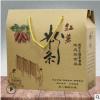 现货通用红薯粉丝粉条包装盒3-5斤装土豆粉丝粉皮手提彩箱批发