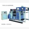 飞鹰牌胜利印刷机械全自动烫印模切烫金机厂家直销一件代发