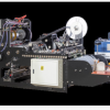 EYD-986全自动中式信封机贴离型纸机