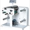 全自动卷筒平压平模切机