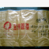 管材包装用编织带(可定制)