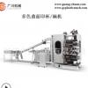 实力厂家提供 全自动高速 曲面六色印杯机 一体化设备 质量保证