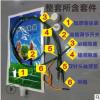 厂家生产销售大树输液袋果树营养液吊袋有现货也可定做印刷1000ml