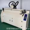厂家直销 磨刮机 磨胶机 自动磨刮机 磨刮胶机 全自动磨刮胶机