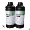优质UV喷码机墨水 原装进口 色泽黑亮 绿色环保 速干型