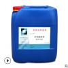 批发水性涂料助剂TCP-95 PH值调节剂 合成胶乳聚合物调节中和助剂