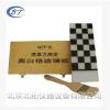 黑白格遮盖力QZP 测量油墨、涂料的遮盖力