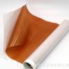 白皮纸褐胶纸箱印刷双面胶粘布贴版胶布强力柔性版胶粘340MM*2.5M
