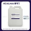 麦可门Michem In-Line Primer Q4324A数码印刷底涂,提高附着力