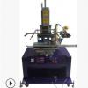 【爆款】无限压痕名片气动烫金机烫厂家直销工作高度面积可定制