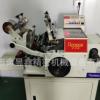 奇昱鑫多功能烫金机,厂家直销,值得选择。