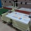 厂家直销 电动冷裱机 自动覆膜机 热裱机膜亚克力板覆膜机
