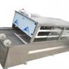 批发全自动3米6米10米水洗设备、全自动水转印设备及水转印膜直销