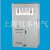 彩色印刷机专制流水线稳压器