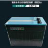 永创打包机厂家智能双电机PP带半自动纸箱高速打包机厂家直销批发