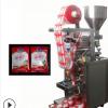 全自动颗粒包装机 中药种子茶叶五谷杂粮包装机 多功能包装机