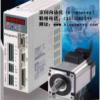 伺服电机100W 台湾伺服马达