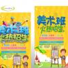 苏州宣传画册印刷厂家直销 宣传单 广告宣传页等广告印刷品 设计