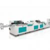 全自动丝网印刷机 LX-303G全自动商标织带丝印机 卷对卷丝印机