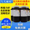 飞凡酷彩 适用京瓷UV墨水 汉拓 东川京瓷喷头UV打印机墨水 软性1L