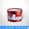 厂家直销 佐川 SA-NS系列胶印油墨 UV耐晒大红