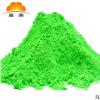 油墨荧光绿色粉,耐溶剂荧光颜料,印刷油墨专用耐高温荧光色粉