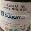 杜比UV油墨白色油墨PLASTAR 704遮盖白