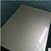 UVS仿电镀银油墨UV油墨有环保高效低成本附着力高亮度 效果耐水煮 举报 本产品采购属于商业贸易行为