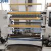 立式牛皮纸分切机复卷机PVC薄膜分切机瑞安pvc立式分切机