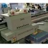 uv平板打印机2513理光G5工业级儿童皮革拉杆箱钱包鞋面数码喷绘机