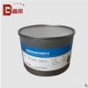 供应高光泽高耐磨水性纸张光油GB-5057 墨斗底油