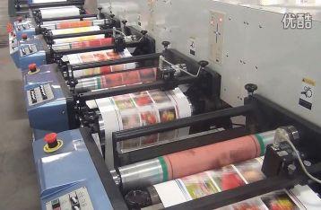 东航F2系列420窄幅柔版印刷机视频