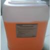润版液添加剂DL800