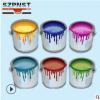 厂家直销玻璃杯喷涂硅胶油墨 玻璃硅胶油墨 玻璃喷涂硅胶漆