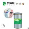 乐迪绘免处理PE油墨LD-57 环保丝印耐溶剂PE油墨 亮光塑胶油墨
