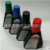 厂家供应 回墨水性印油 回墨印章专用印油28ml 办公用印油