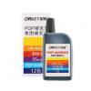 欧奇12色彩色pop麦克笔水25ml记号笔补充油墨填充墨水补充液