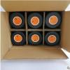广州厂家批发强力鬼影膏有效去鬼影除去网版残留油墨丝印制版材料