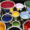 LEDUV油墨 丝印UVLED油墨 纸张UV油墨 塑料UV油墨 玻璃UVLED油墨