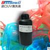 【双十一预售】 台湾进口·东周UV清洗液1L UV平板打印机专用