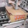 供应裹包式装箱机