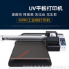 黑龙江专业生产UV打印机厂家 广告衫UV打印机 白色T血彩印机