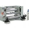 品信塑料薄膜分条复卷机 铝箔纸张分割机 全自动无纺布分切机厂家