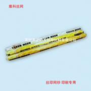 深圳市三井禾特种材料有限公司