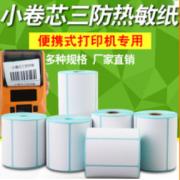 杭州昌利印刷材料有限公司