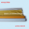 批发供应丝网 印花网纱 印刷耗材丝印网纱 MEDO-80目丝印网纱耗材