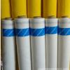厂家批发直销1米27宽140T350目白色丝印网纱 丝网制版网纱网布